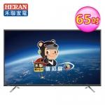 【HERAN禾聯】65型 低藍光液晶顯示器 視訊盒(HF-65DA1)