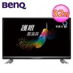 BenQ 32吋 LED液晶顯示器 32IE5500【不含基本安裝】