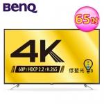 BenQ 65吋 4KUHD LED護眼液晶顯示器 65IZ7500【不含基本安裝】