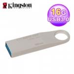 Kingston 金士頓 DTSE9G2 16GB 隨身碟U3