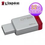 Kingston 金士頓 DT50 32GB 隨身碟 U3