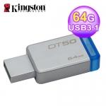 Kingston 金士頓 DT50 64GB 隨身碟 U3