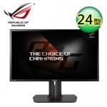 ASUS 華碩 24吋 PG248Q 極速電競螢幕