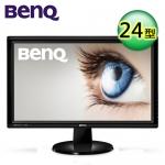 BenQ GW2455H 24型 VA護眼螢幕