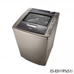 好禮送【SAMPO聲寶】17KG好取式變頻PICO PURE除菌洗衣機ES-ED17P(深棕K2)