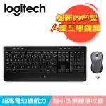 Logitech 羅技 MK520R 無線鍵鼠組