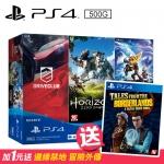 SONY PS4 HITS Bundle 主機同捆組(500G主機 三款遊戲 PS Plus會籍)【加1元送 邊緣禁地 冒險外傳[亞洲英文版]】