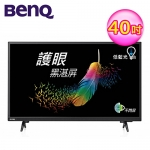 BenQ 40型 LED液晶電視 40CF500護眼低藍光、不閃屏  【不含基本安裝】