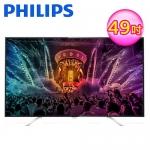 PHILIPS 飛利浦 49吋 液晶顯示器 視訊(49PUH6601)【不含基本安裝】