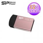SP 廣穎 Jewel J20 32GB 3.0金屬碟 玫瑰金