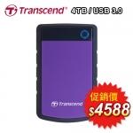 Transcend 創見 TS4TSJ25H3P 4TB 2.5吋 外接式硬碟