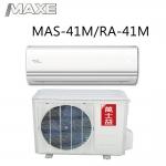 【MAXE萬士益】6-8坪定頻冷專分離式冷氣MAS-41M/RA-41M
