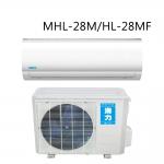 【Hi-Li海力】4-5坪定頻分離式冷氣 MHL-28M/HL-28MF