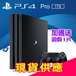 SONY PS4 PRO 1TB 主機(CUH-7000系列) 黑【★現貨供應★再加碼送1片遊戲(三款隨機送)】