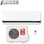 【MAXE萬士益】6-7坪定頻分離式冷氣 MAS-368GS/RA-368GS