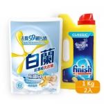 白蘭 熊寶貝馨香呵護洗衣精補充(1.65Kg) 亮碟 洗碗機強力洗滌粉劑(1Kg)x2入