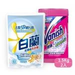 熊寶貝 馨香呵護洗衣精補充(1.65Kg) 碧蓮 超強萬用去漬霸(1.5Kg)x2入