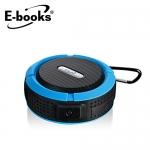 E-BOOKS D11 藍牙防潑水隨身喇叭