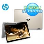 HP Pavilion x360 Convert 14-ba114TX 14吋 翻轉觸控筆電