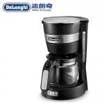 Delonghi 迪朗奇 美式咖啡機 ICM14011