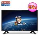 HERAN 禾聯 43型 低藍光 LED液晶顯示器 視訊盒(HF-43DA7)