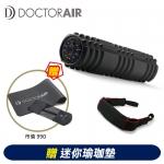 日本 Doctor Air 3D 按摩滾筒 黑色 迷你瑜珈墊【超值加贈 迷你瑜珈墊 市值990】
