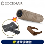 日本 Doctor Air 3D 按摩滾筒 灰色 迷你瑜珈墊【超值加贈 迷你瑜珈墊 市值990】