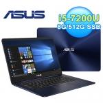 ASUS ZenBook 14吋窄邊框筆電 皇家藍(UX430UQ-0132B7200U)【加贈威秀電影票】