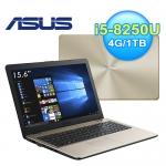 ASUS VivoBook 15.6吋 筆電 冰柱金(X542UQ-0111C8250U)【《加碼送》Office 365 中文個人版1年】