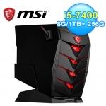 MSI Aegis 3 7RB-030TW 四核獨顯電競桌機