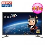 HERAN禾聯 43型 IPS 4KUHD 聯網 LED液晶顯示器 視訊盒