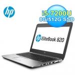 HP Elitebook 820 G4 12.5吋輕薄筆電 W8J35PT【加碼送 木質藍芽音響】