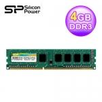 廣穎 DDR3 1600 4GB PC用