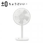 日本±0 正負零|極簡風12吋生活電風扇 XQS-Z710 白色