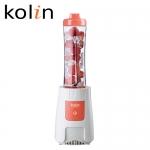 Kolin 歌林 隨鮮杯果汁機 JE-LNP14