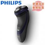 Philips 飛利浦 三刀頭水洗電鬍刀S3120