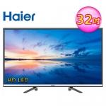 【Haier 海爾】32吋液晶顯示器 視訊盒(LE32K5000)