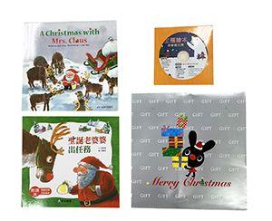 聖誕繪本禮物書(2書1CD1袋)