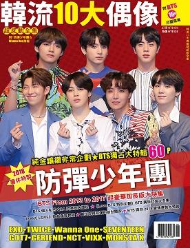 K STAR SPECIAL:韓流10大偶像