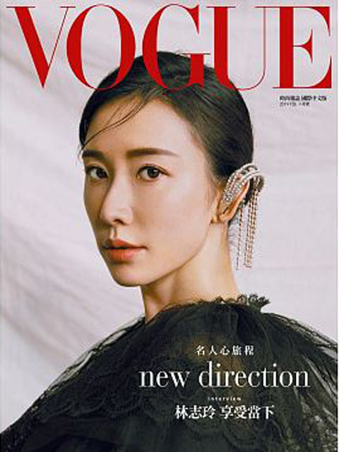 VOGUE雜誌 第269期(HIGH CHEEKS LOVE MY FACE蜜桃甜心粉唇刷具5件組 )