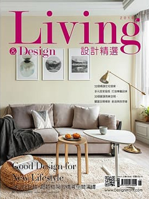 Living & Design設計精選 2019