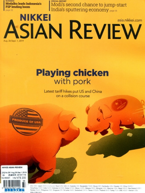 NIKKEI ASIAN REVIEW 第291期 8月26日-9月1日_2019