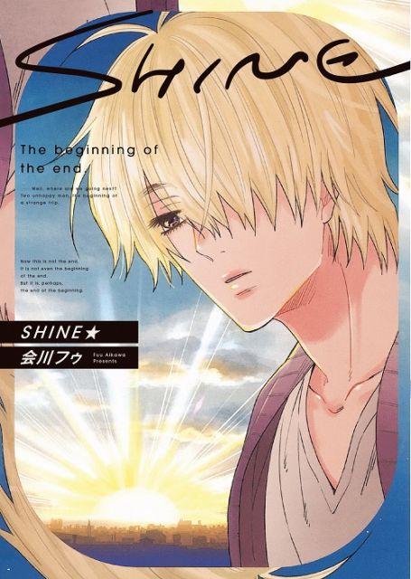 SHINE☆(全)(限)拆封不退
