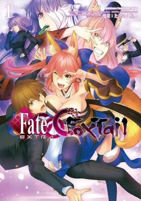 Fate/EXTRA CCC Foxtail(1)拆封不可退