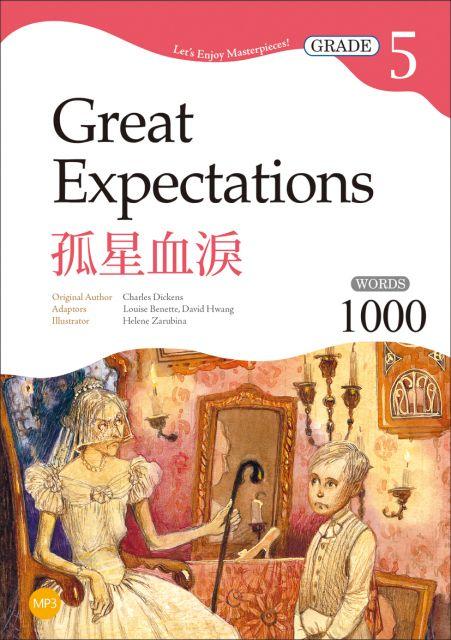 孤星血淚Great Expectations(Grade 5經典文學讀本)二版(25K+1MP3)