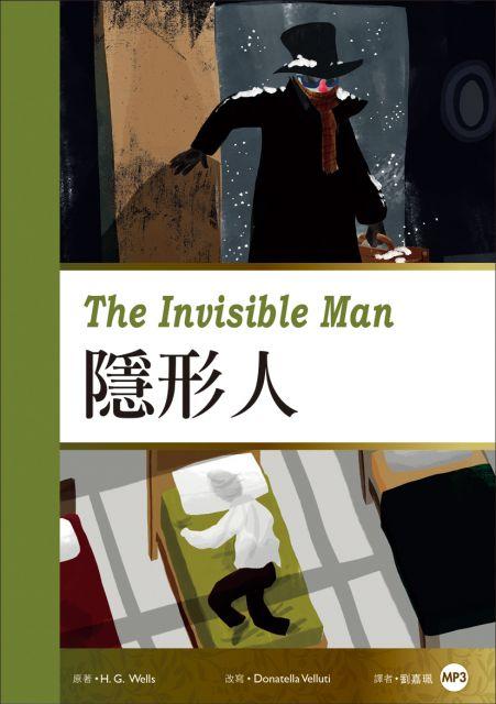 隱形人The Invisible Man(25K彩圖經典文學改寫+1MP3)