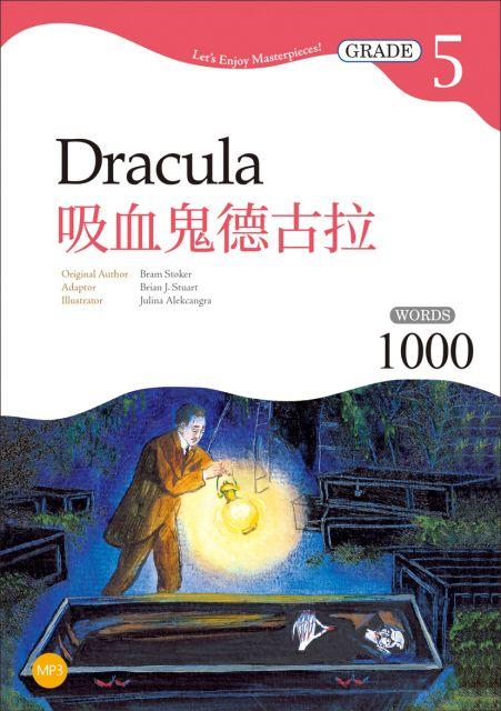吸血鬼德古拉 Dracula(Grade 5經典文學讀本)二版(25K+1MP3)