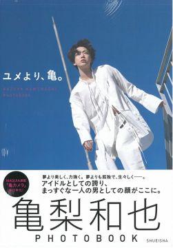 龜梨和也連載寫真專集:yumeyori、kame。