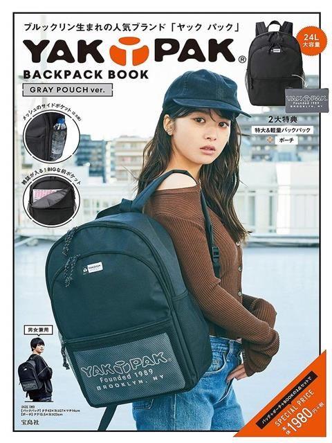 YAK PAK時尚單品:後背包&收納包