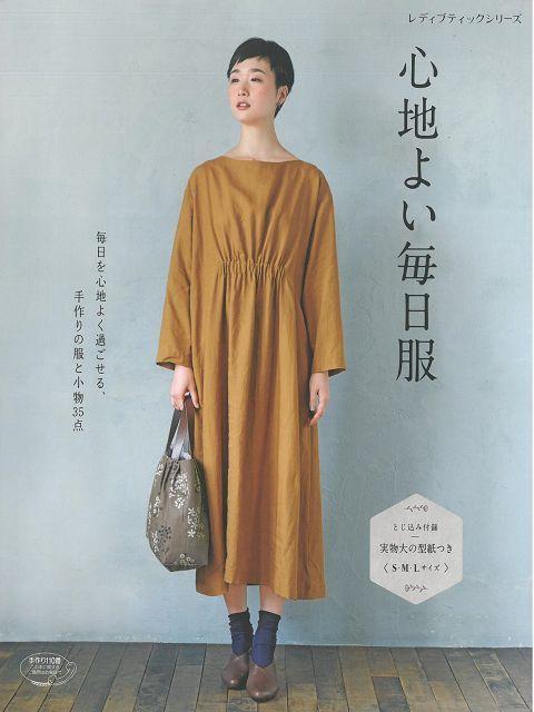 舒適日常服飾裁縫設計作品35款